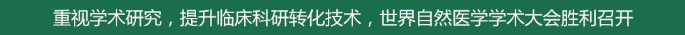 武汉环亚医院荣誉